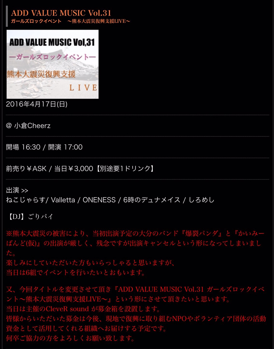 ADD VALUE MUSIC Vol.31