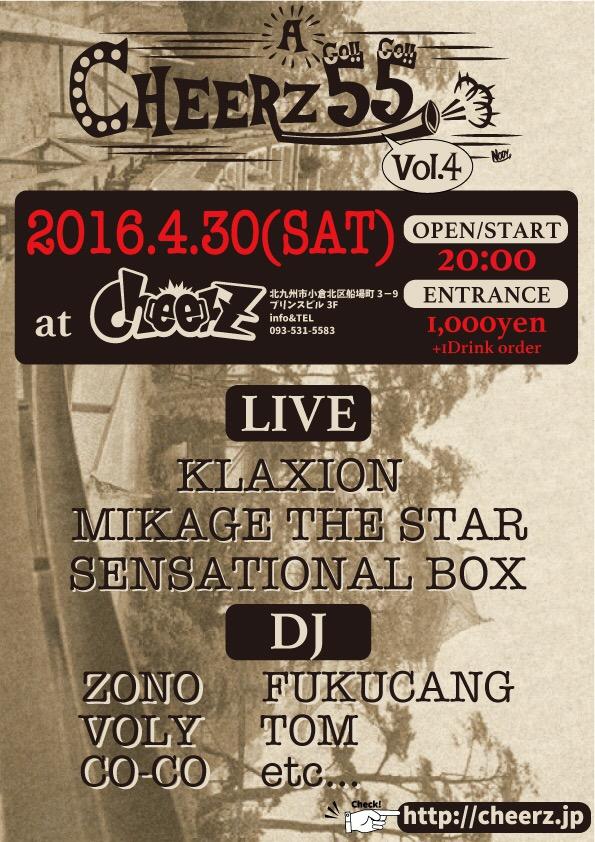 CHEERZ A GO!!GO!! vol.4