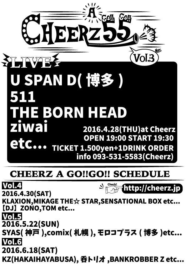 CHEERZ A GO!!GO!! vol.3