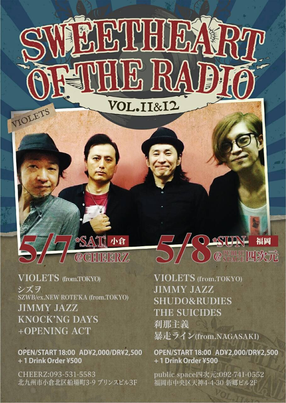 SWEETHEART OF THE RADIO Vol.11