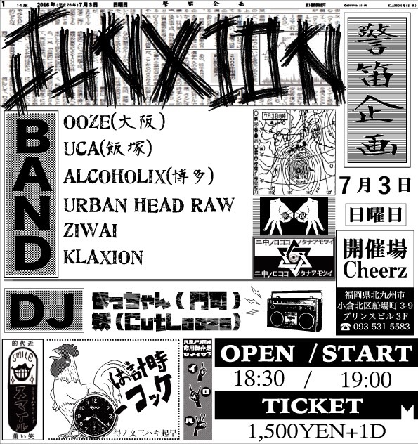 "KLAXION PRESENTS ""JUNXION"""