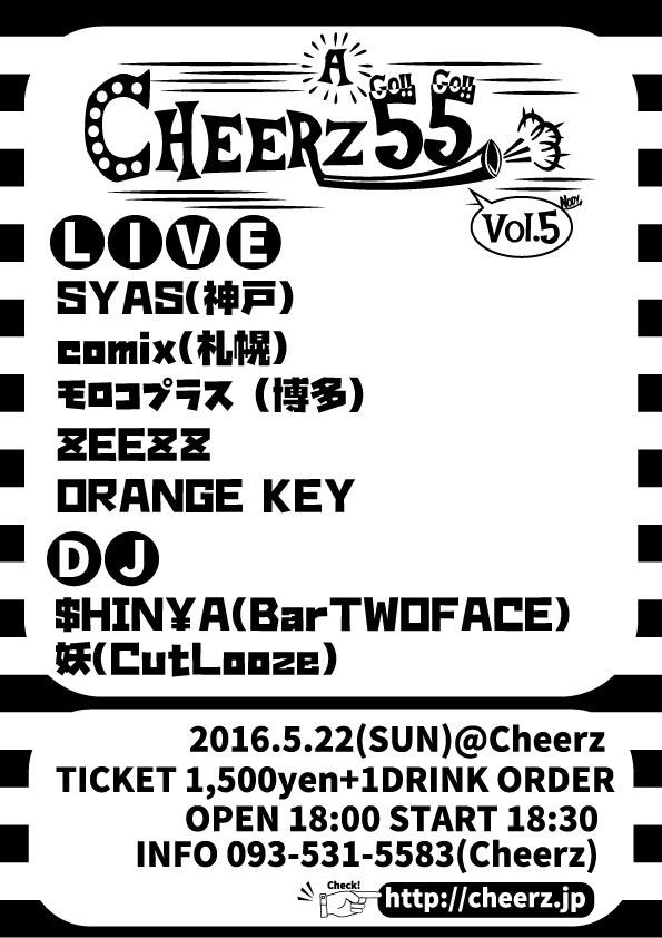 CHEERZ A GO!!GO!!  Vol.5