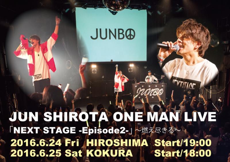 JUN SHIROTA ONE MAN LIVE