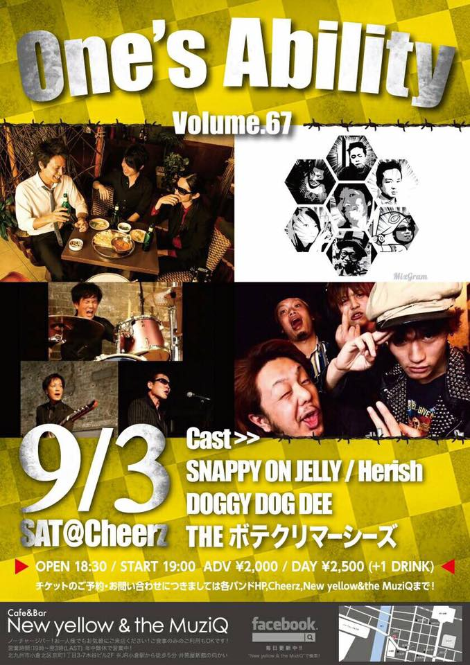 One's Ability Vol.67