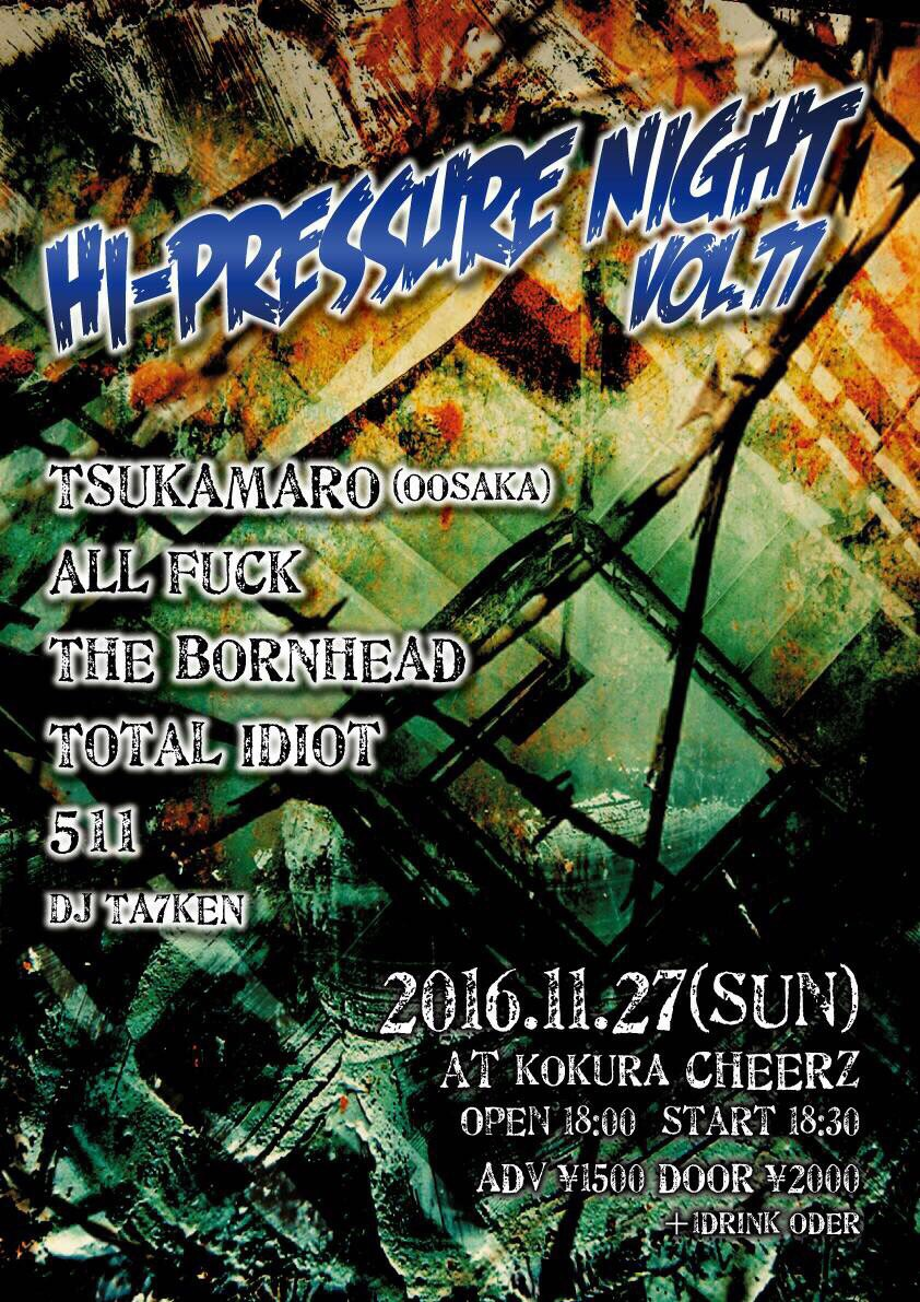 Hi-PRESSURE NIGHT vol.77