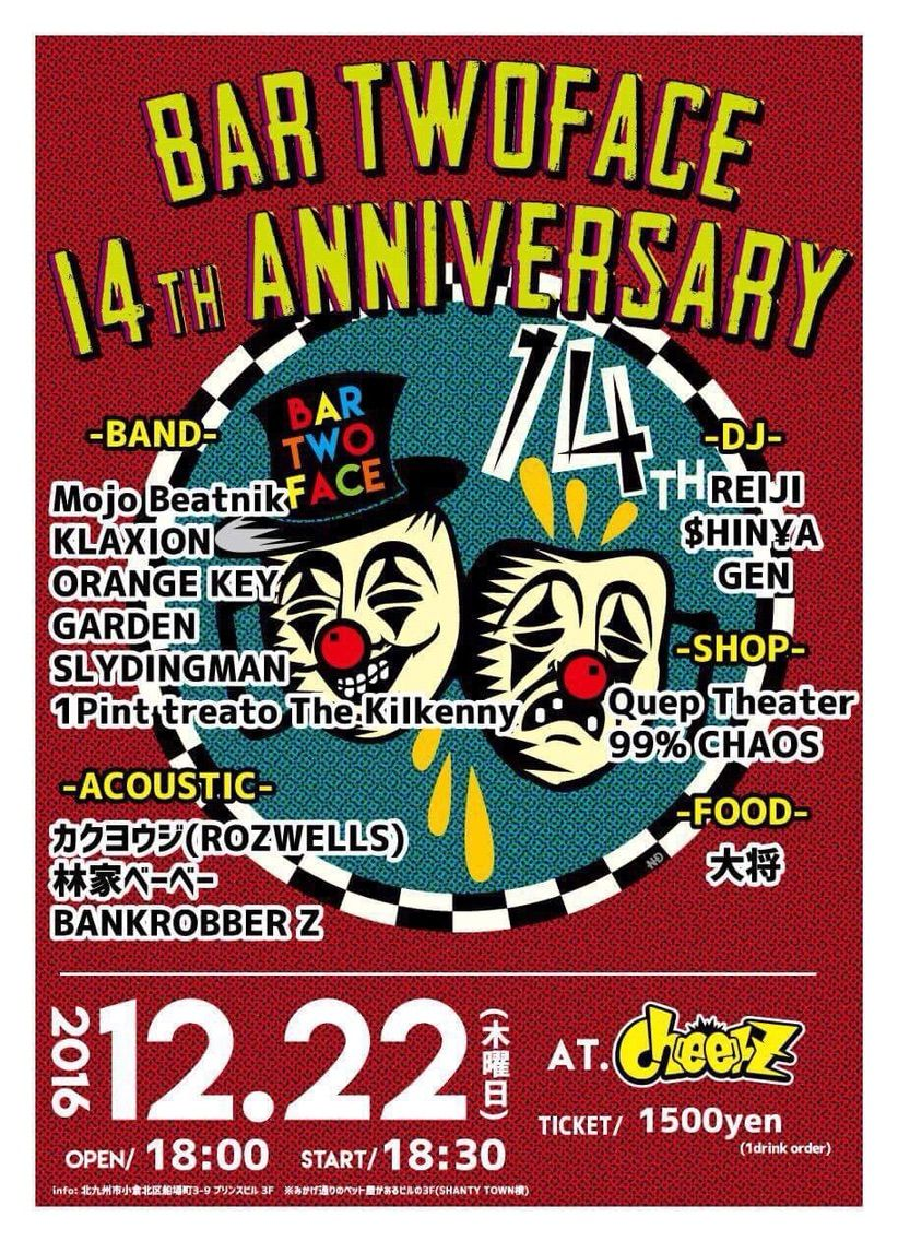 BAR TWO FACE 14th Anniversary PARTY!