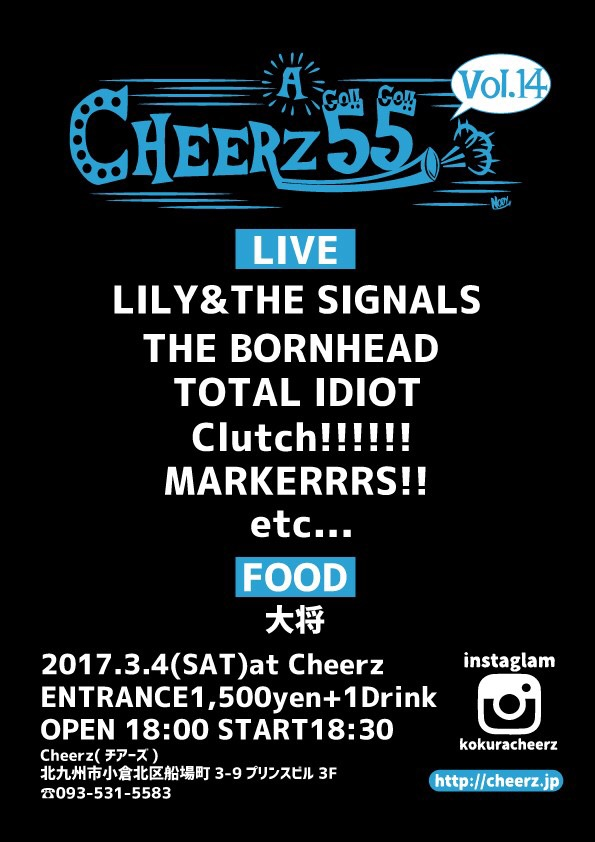 CHEERZ A GO!!GO!! vol.14