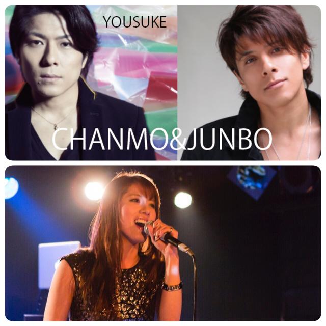 CHANMO&JUNBO 北九州公演