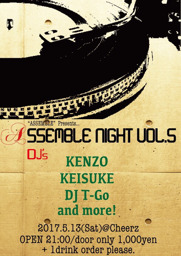 ASSEMBLE NIGHT vol.5