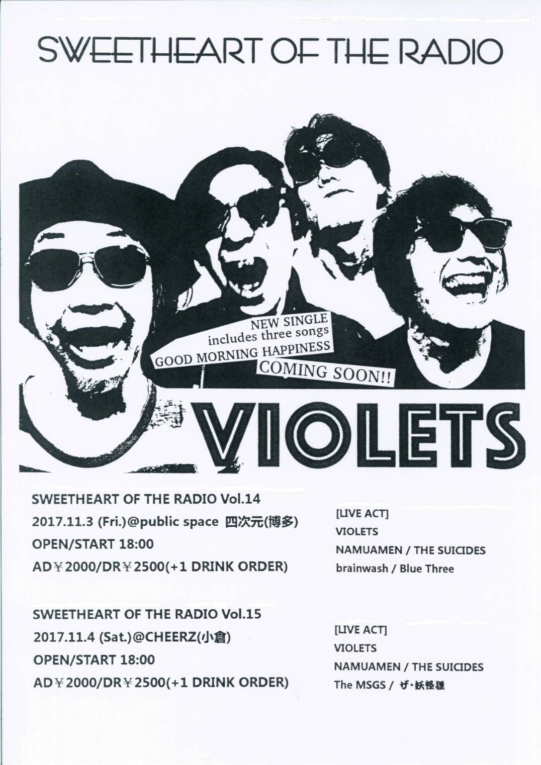 SWEETTHEART OF THE RADIO Vol.15