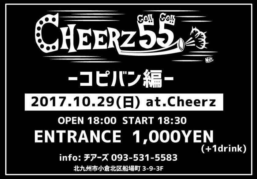 CHEERZ A GO!!GO!! Vol.19