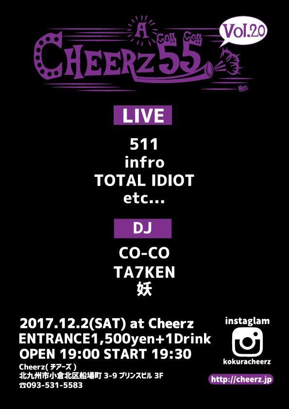 CHEERZ A GO!!GO!! vol.20