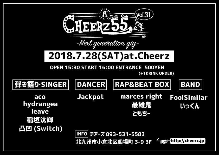 CHEERZ A GO!!GO!! vol.31